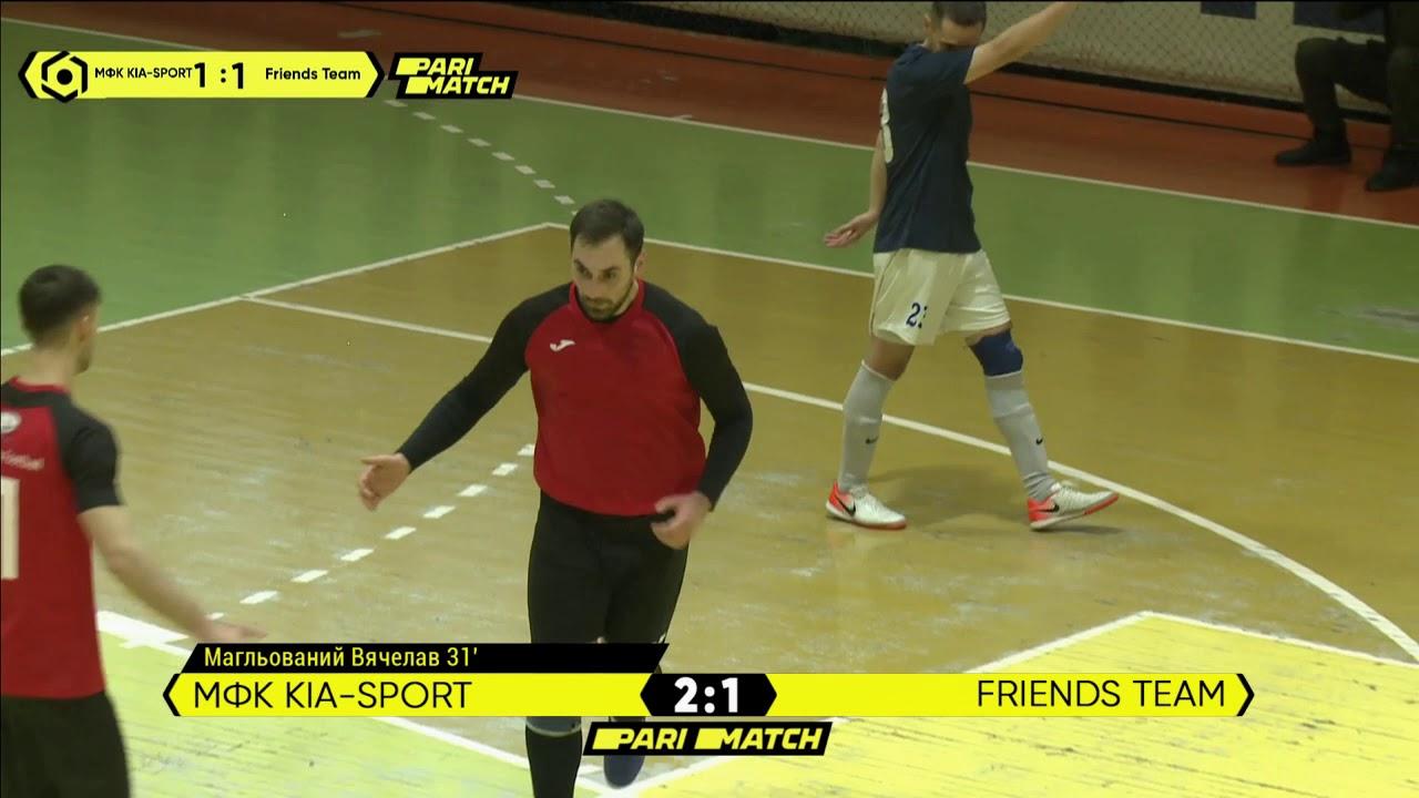 Огляд матчу | МФК KIA-SPORT 4 : 4 Friends Team