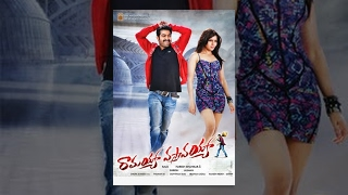 Ramayya Vasthavayya Full Movie HD -- NTR,Samantha, Dil Raju & Harish Shankar