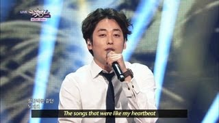 Geeks - Wash Away (2013.06.08) [Music Bank w/ Eng Lyrics]