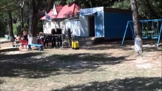 видео Архипо-Осиповка БО