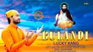 Bulandi Lucky Kang Free MP3 Song Download 320 Kbps