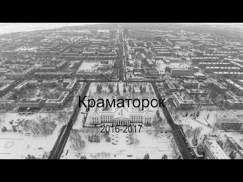 знакомства города краматорск