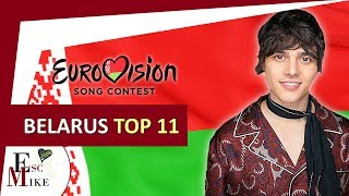 Eurovision Belarus 2018 [Eurofest] - My Top 11 [With RATING]