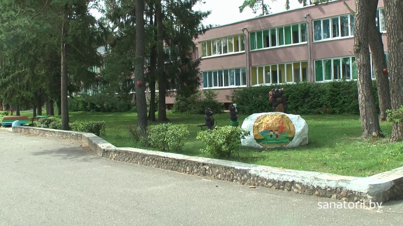 Санаторий солнышко минская область фото