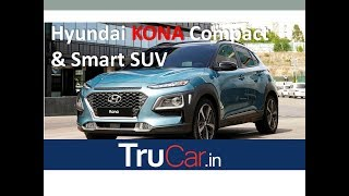 Hyundai KONA | Price,Launch Date, Features, All details in Hindi |हिन्दी में