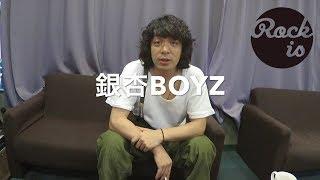 3ヵ月連続シングルとして、銀杏BOYZが7月の第1弾「エンジェルベイビー」...