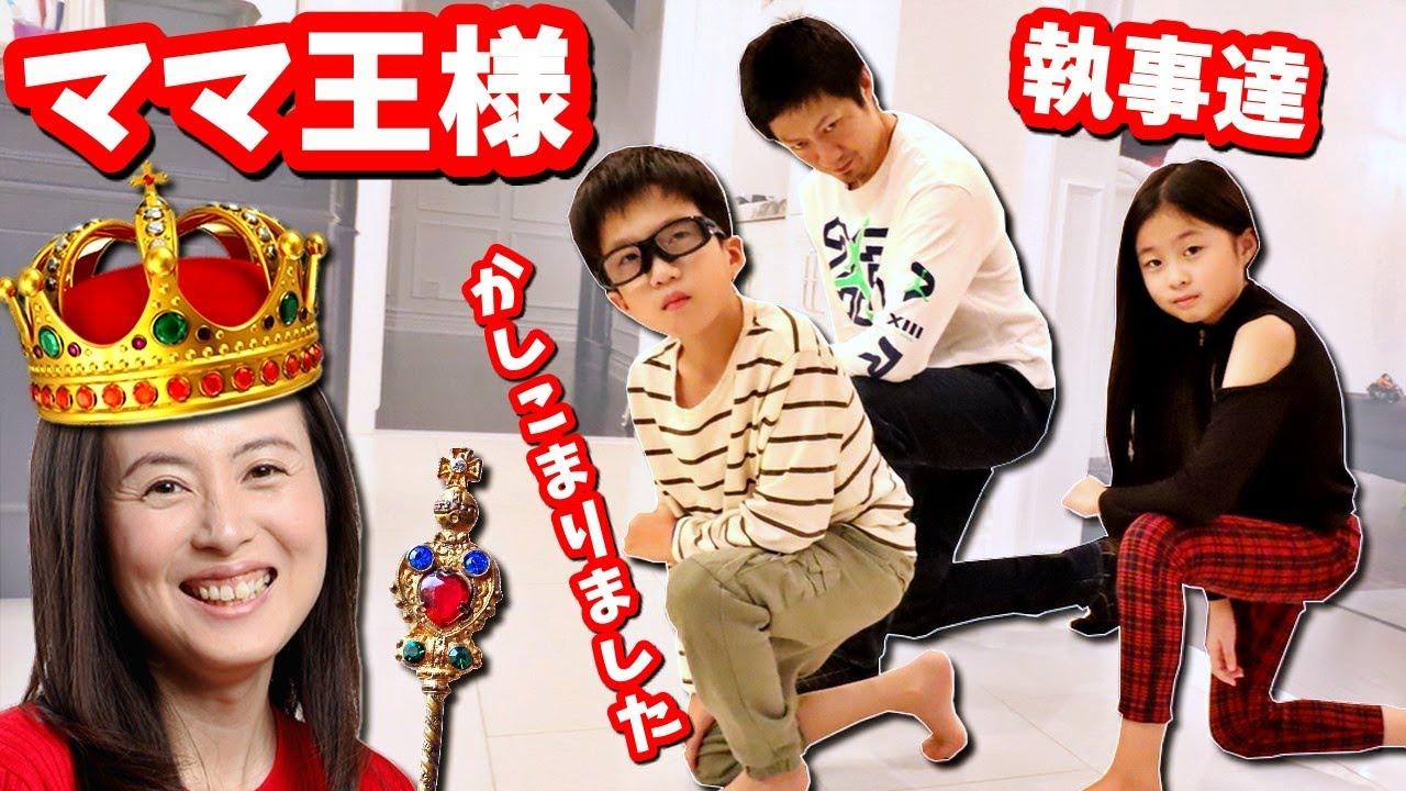 家 かほせいチャンネル かほせいチャンネルママの日本の実家はどこ?顔は整形で英語が堪能だがうざいしうるさい?