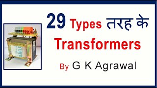 29 Types of transformer (elect…