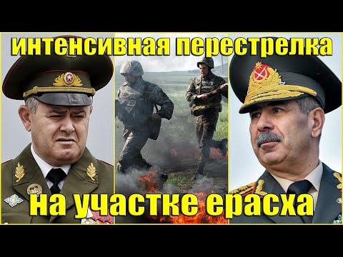 Вооруженные Силы Армении готовы к любому варианту развития ситуации: Генштаб ВС Армении