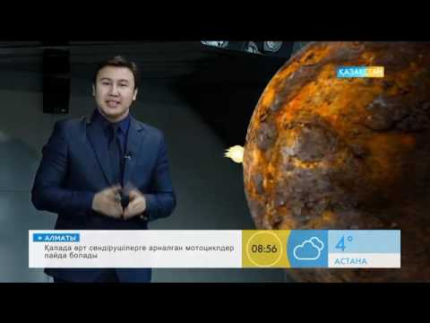 Өмір сүруге қолайлы планеталар