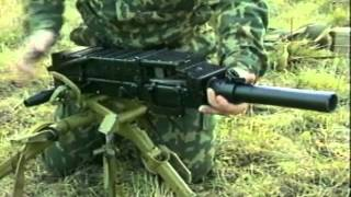 Ags-30 30mm Automatic Grenade Launcher Russian Army Defence Industry Of Russia