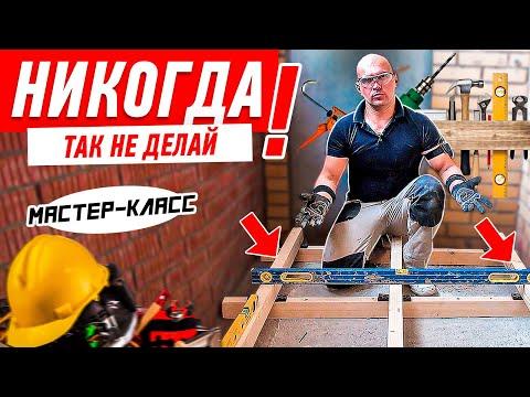 Как сделать теплый пол на лоджии
