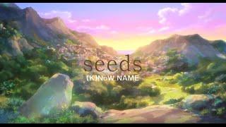 『灰と幻想のグリムガル』第2話挿入歌「seeds」(K)NoW_NAME《アニメMV Short Ver.》