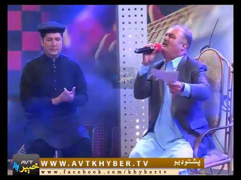 Naway Rang New Song Ghani Okhoor Dase Ghum Pashto New Song Fayaz Khan Kheshgi   YouTube