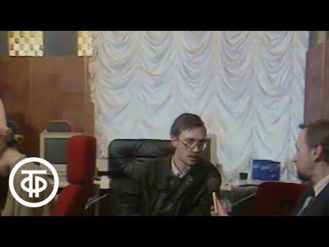 Контакт. Информационный тележурнал для изучающих русский язык. Выпуск 13 (1991)