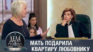 Дела судебные с Еленой Кутьиной. Новые истории. Эфир от 09.12.20