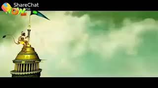 Jai hanuman bajarangi status video for Whatsapp    Jai Shree Ram    [2018] New