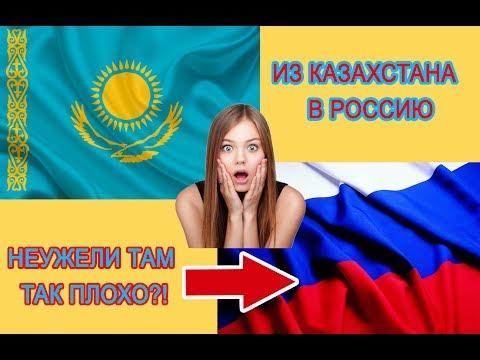 Переезд в Россию. Выбираем Екатеринбург, Ростов, Воронеж, Нижний Новгород?