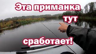 Ловля щуки осенью на спиннинг Рыбалка на реке Твичинг крупных воблеров Рыбалка на щуку