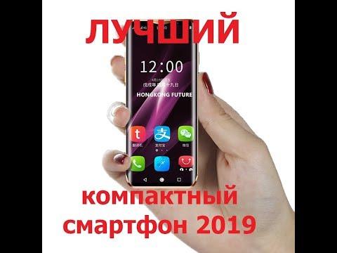 Лучшие смартфоны 2019 года №-6. Номинация Лучший компактный смартфон