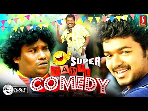 Tamil Latest Comedy Collection 2018 Super Hit Tamil Comedy Scenes Latest Upload 2018 HD