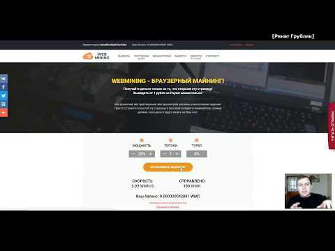 Видео Заработок в интернете от 100 рублей без вложений