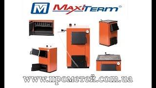 Обзор: твердотопливный котел MaxiTerm 14 кВт