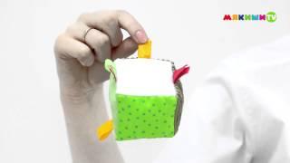 Мягкие игрушки - Умные Кубики от фабрики игрушек МЯКИШИ