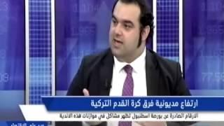 ALB Forex Araştırma Uzmanı Enver Erkan TRT Arapça Canlı Yayın Konuğu