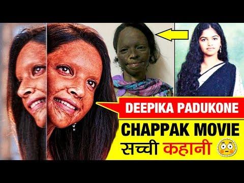 Chhapaak Movie 🆕 The Untold Real Story   Deepika Padukone   Acid Attack Survivor (Laxmi Agrawal) Mp3