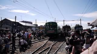 ケロロ電車出発であります! ※2014年10月12日の電車ふれあいまつりをもってラッピングは終了しました。
