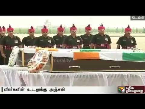 Bodies of soldiers killed in Kupwara encounter with terrorists handed over their respective families