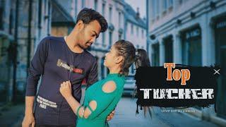 Top Tucker Song | Uchana Amit | Ft |Badsha | Yuvan Shankar Raja, Rasmika Mandana | Cute Love Story