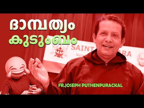 Fr Joseph Puthenpurackal Part 16 Bible100% Comedy dhyanam
