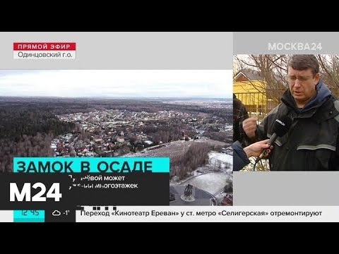 Галкин и Пугачева не хотят соседствовать с многоэтажками - Москва 24