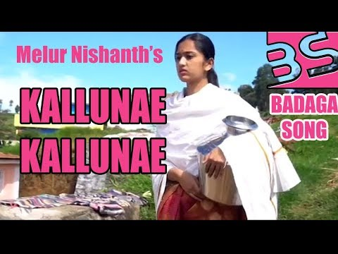 KALLUNAE KALLUNAE -BADAGA SONG