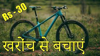 How To Polish Your Mountain Bike