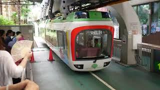 上野動物園モノレール - 東園 発車