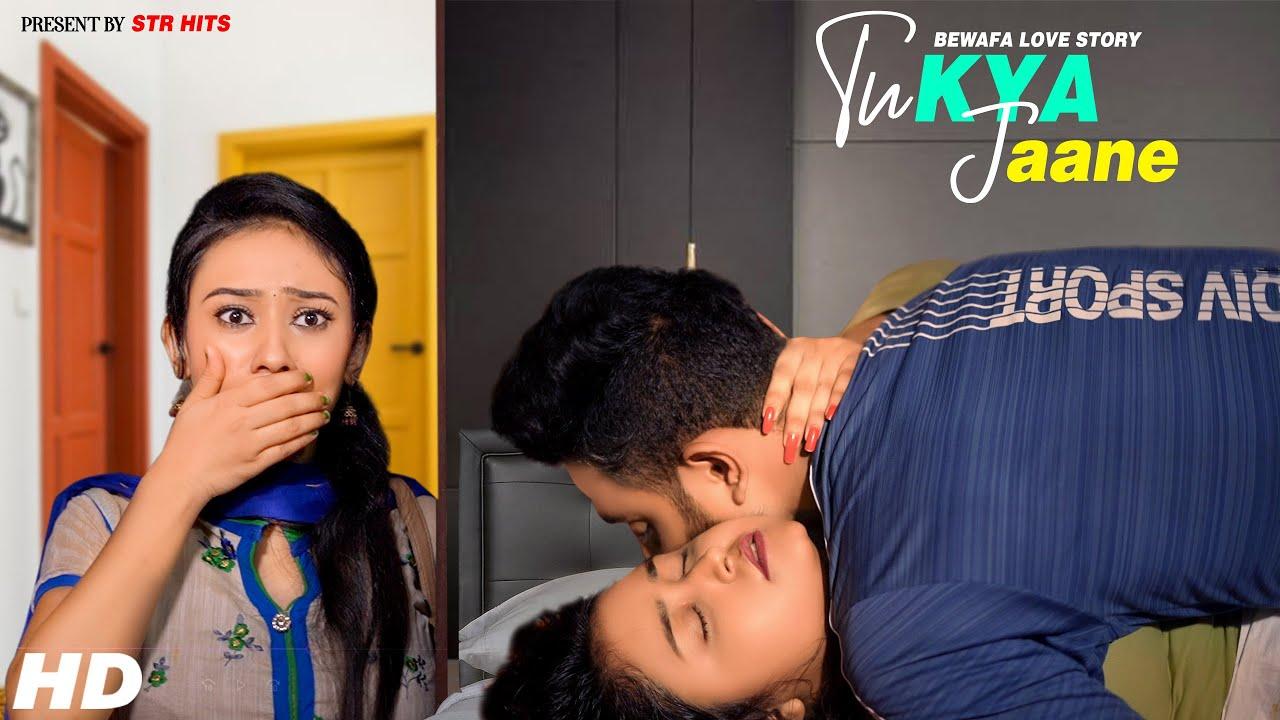 Tu Kya Jaane | Bewafa Love Story | Ashnoor Kaur | Jyotic Tangri | latest Hindi Song | STR Hits