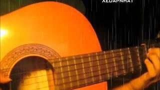 Pho Xa - Đẳng Cấp Guitar