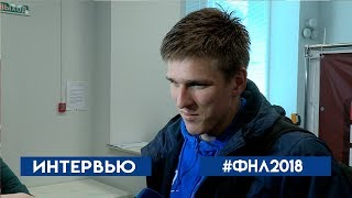 Александр Соболев: В перерыве Тихонов сказал, как лучше сыграть, это нам помогло
