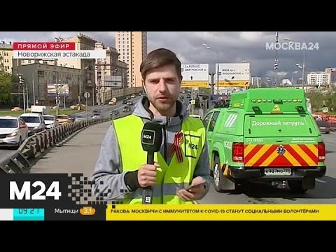 """""""Утро"""": индекс самоизоляции в Москве оценивается в 3,5 - Москва 24"""
