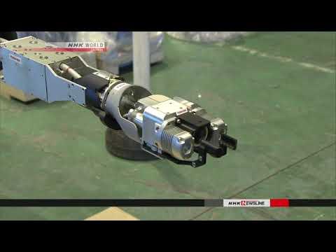 TEPCO to survey suspected fuel debris in reactor   News   NH