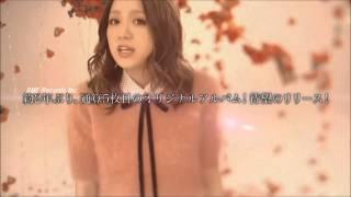 """2014/11/12☆ニューアルバム「with LOVE」いよいよ発売☆ ~いつも""""愛""""と..."""