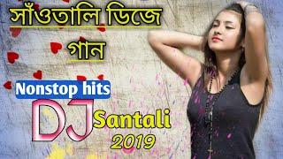 New Santali dj Song 2019 || Non-Stop Santali Remix Song || Holi special Santali Dj Song