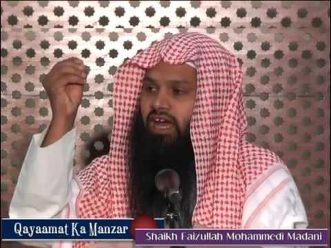 Shaikh Faizullah Madani [Aqeedah]: Qayaamat ka Manzar