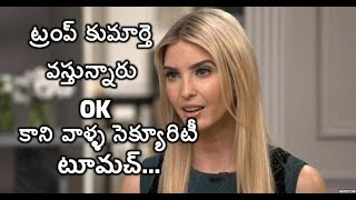 Big Security In India For Trump Daughter Ivanka || Ivanka Security In Telangana || Bhaarat Today ||