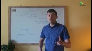 видео Проектно-сметная документация на строительство загородного дома