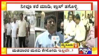 Where Is Karnataka's Government? Vidhana Soudha Is Empty; Resort Politics Is To Blame