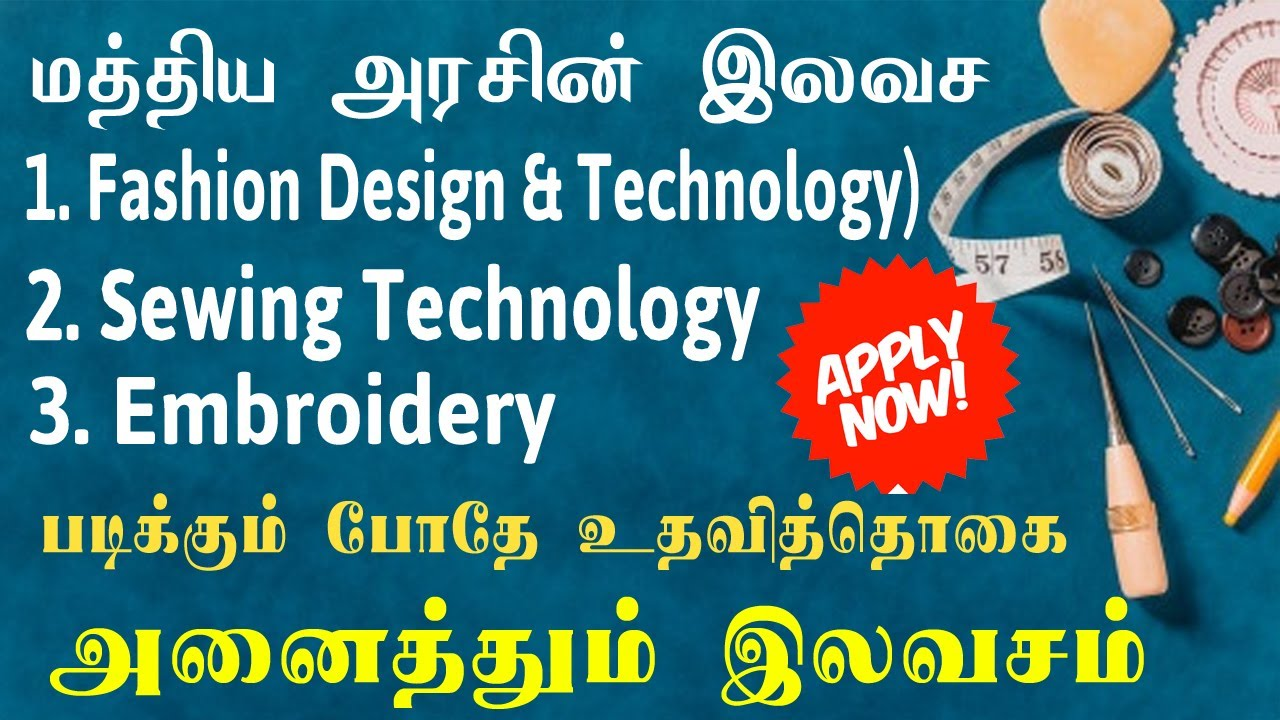 free fashion design courses by NCVT Central Government [ Apply Now ]